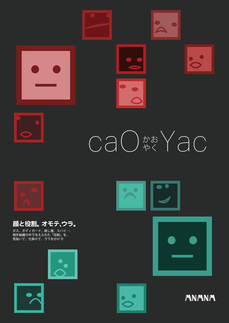 caoyac001
